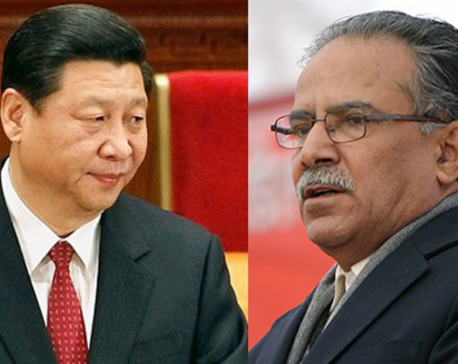 Dahal to fly off to China on Thursday, to meet Xi Jinping for 15 minutes