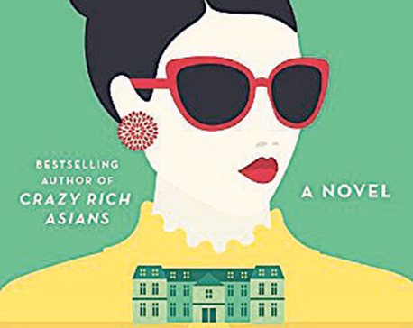 Rich People Problems by Kevin Kwan  Price: Rs 958