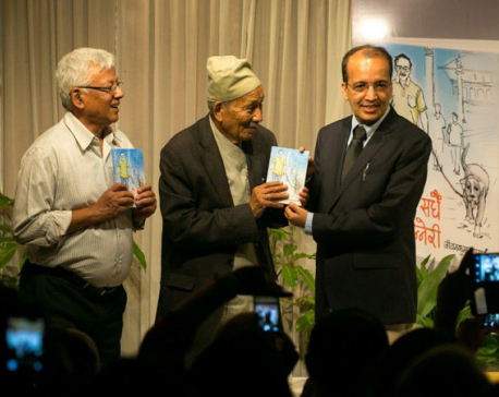Dr Prasai's second book 'Sadhai Tanneri' launched