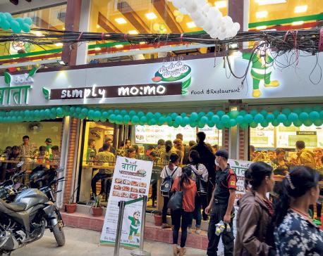 Bota's new mo:mo outlet at New Road