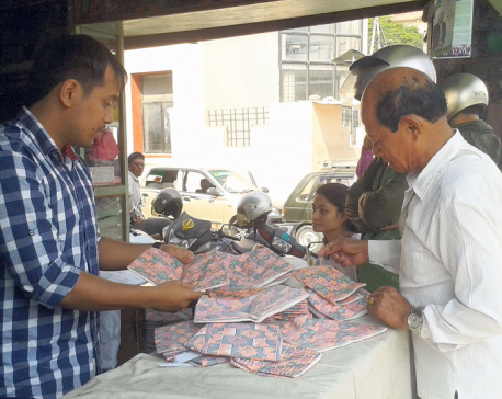 Tihar triggers brisk business of Dhakatopi