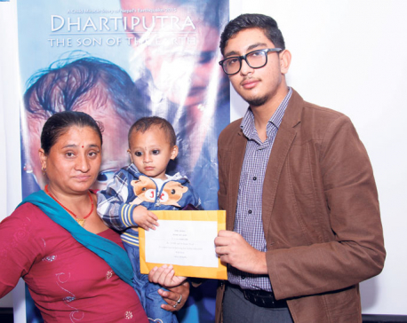 Dhartiputra selected for Chicago International Children's Film Festival