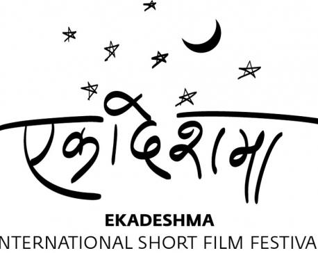 Ekadeshma short film festival opens submissions
