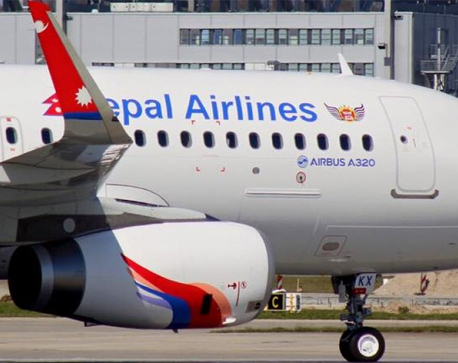 Nepal Airlines to fly to Guangzhou