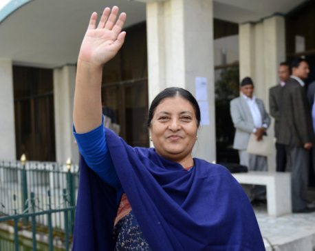President Bhandari to visit Sri Lanka from May 13 to 16