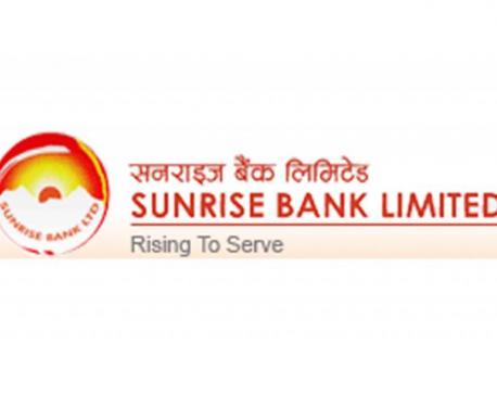 Sunrise Bank branch office in Jhapa