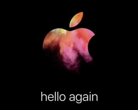 Apple confirms New MacBook Pro launch on Oct 27