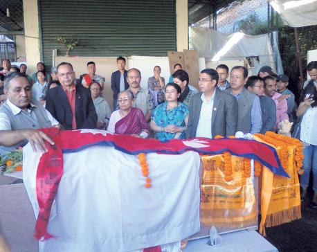 Condolence program to honor late artist Shanta Kumar Rai