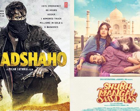 'Baadshaho', 'Shubh Mangal...' bring respite to Bollywood box office
