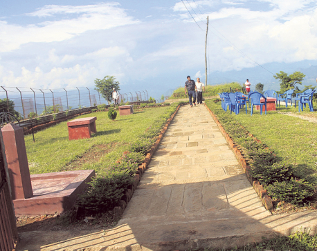 Bhimsen Park awaits visitors