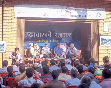 'Bhrastachar Ko Rajgaj' A collaborative voice against corruption