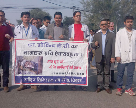 Chitwan doctors stage rally in support of Dr KC