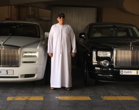 Meet the man who spent $9 million on a license plate