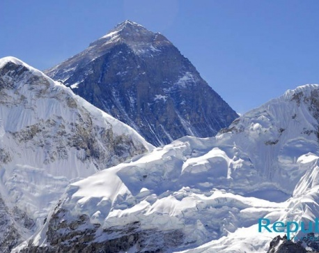 Nepal to measure Mt Everest height
