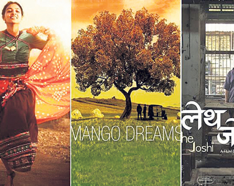 'Parched', 'Mango Dreams', 'Lathe Joshi' rule LIFFT India Filmotsav 2017 awards