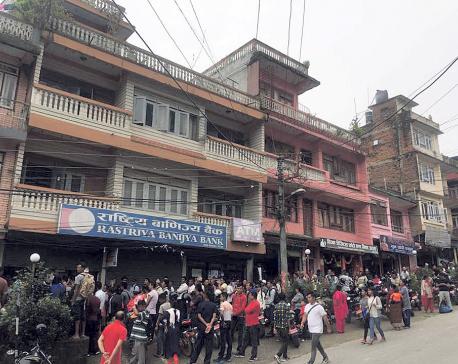 Throngs of customers at Gorkha Bazaar