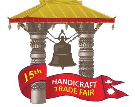 15th handicraft trade fair in November