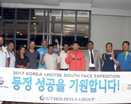 Hong Sung-taek to make 5th attempt to be 1st on top of Lhotse