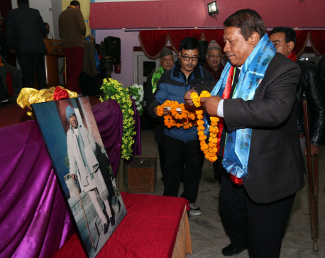 Four freedom fighters feted