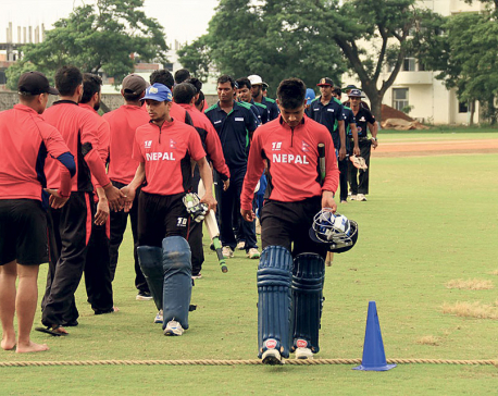 Nepal concludes India tour with defeat