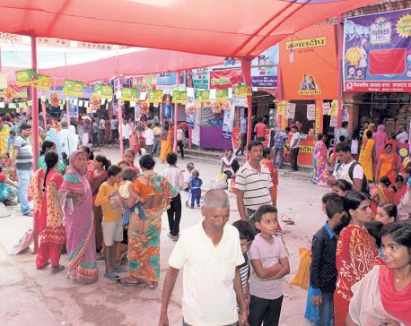 Dashain Bazaar in Janakpur