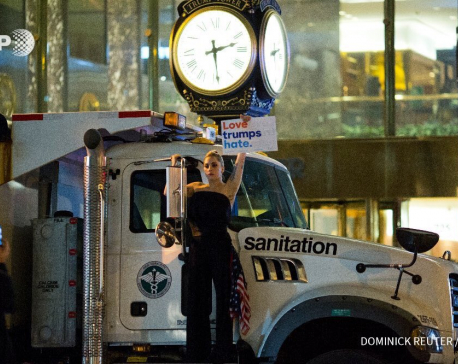 Lady Gaga protests election result outside Trump Tower