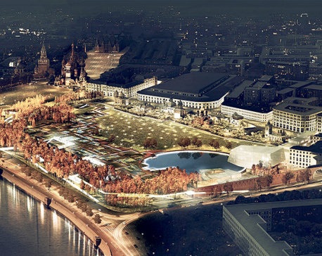 Moscow unveils $240m park with tundra, ice cave