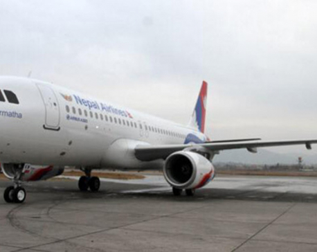 NAC aircraft grounded after mid-air glitch