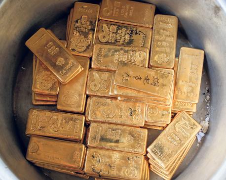 Police seize 88 kilos of gold