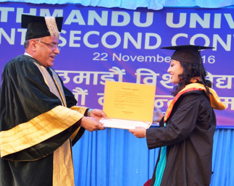 PM Dahal urges KU graduates to serve as good citizens