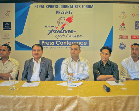 Stage set for Pulsar Sports Award