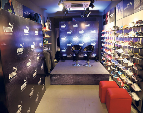 Puma opens new store in Durbar Marg