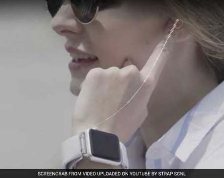 New smart strap turns your finger into a phone