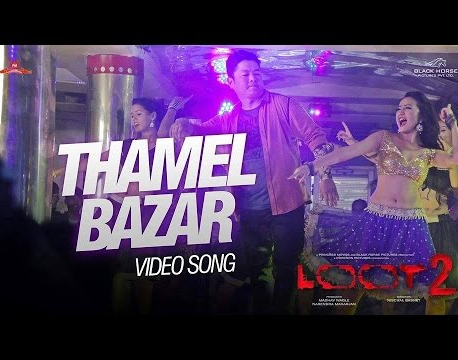 'Loot 2' comes up with item number 'Thamel Bazaar' (video)