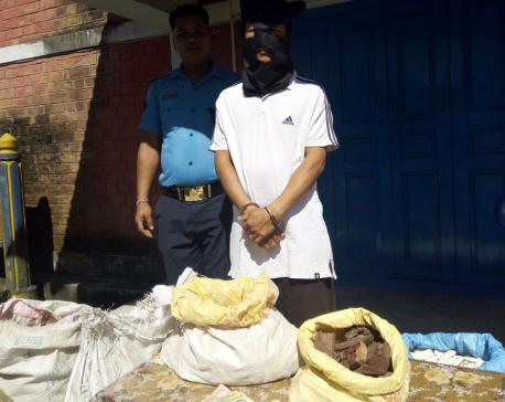 FSF-N leader arrested with explosives