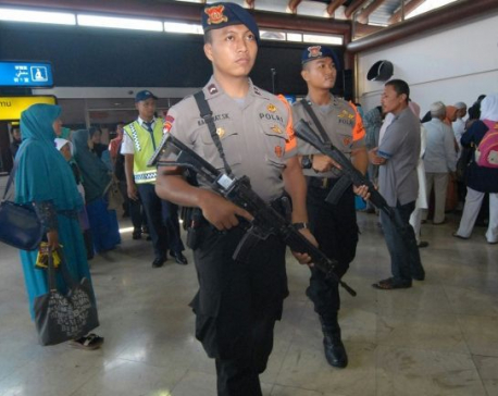 Indonesian militants planned New Year's assault with machetes