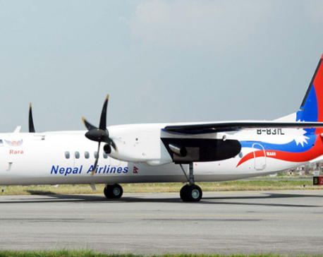 NAC to bring two aircraft from China by Saturday