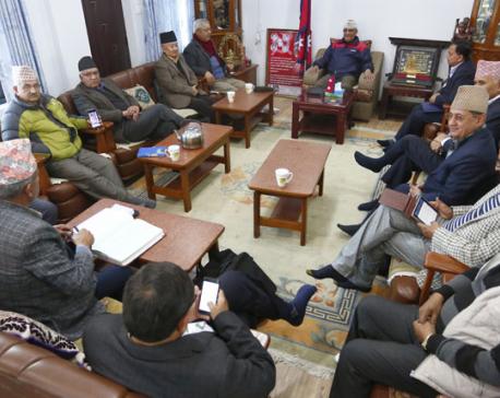 UML to intensify agitation against constitution amendment bill
