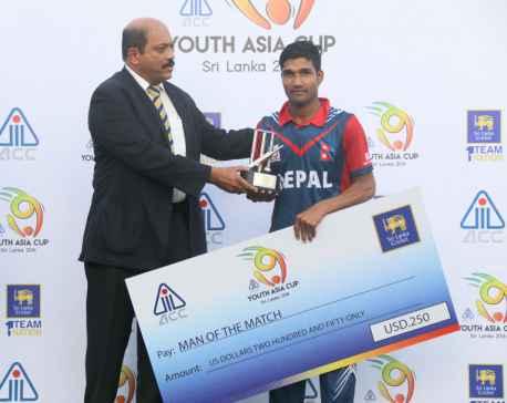 Nepal faces one run defeat in thriller