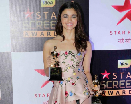 Shoojit Sircar's Pink wins Best Film, Alia Bhatt wins Best Actress