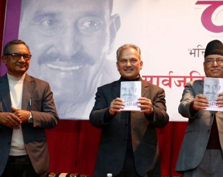 When PM Dahal shared stage with Bhattarai after 14 months