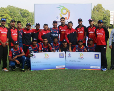Nepal beats Malaysia by one wicket (photo feature)