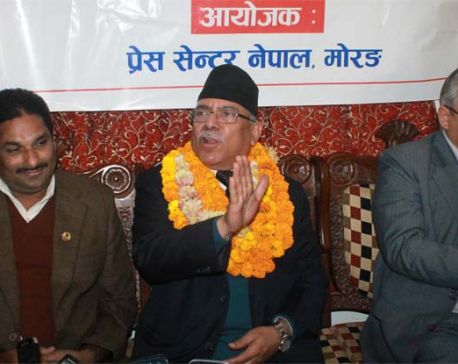 PM slams UML for obstructing parliament