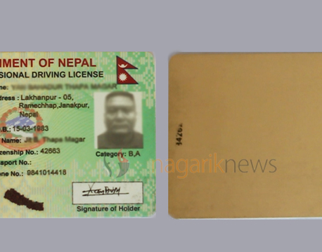 The smart driving license has 3 serious flaws