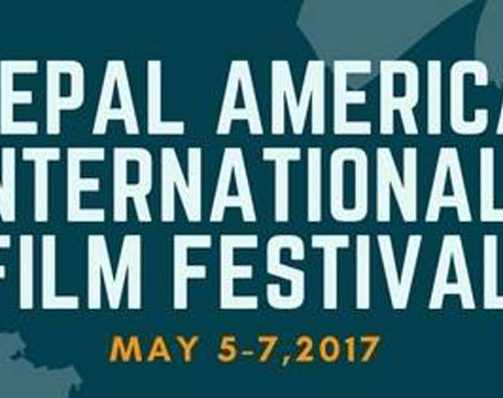 Nepal –America International Film Festival to be held in DC
