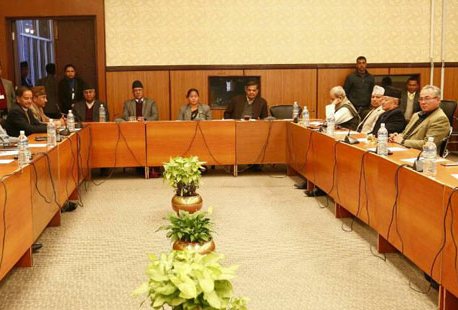 Seven-party meeting underway at parliament building