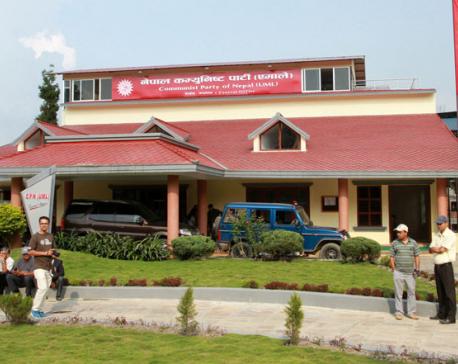 UML to organise grand gathering in KTM valley