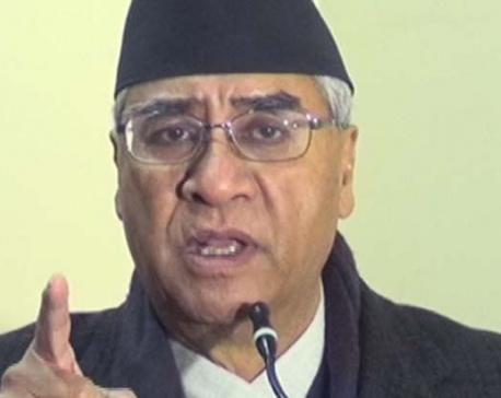 Only NC will safeguard rights of Madhesi people: Deuba