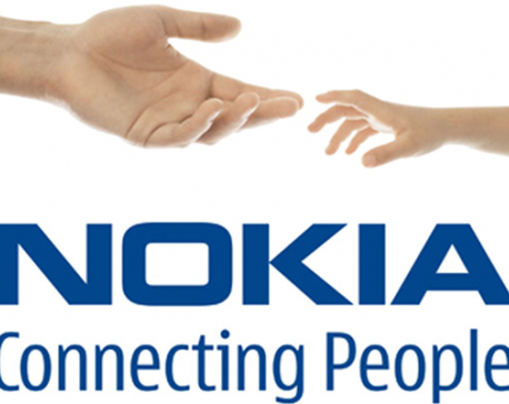 Nokia Q4 sales up but profit down at $682 million