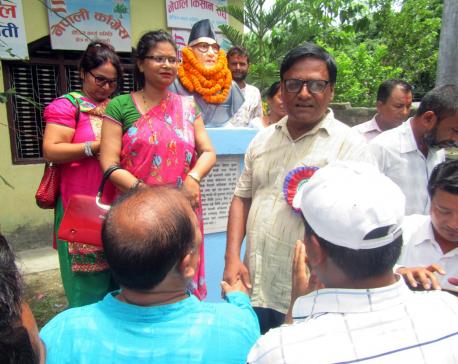 Bust of GP Koirala unveiled